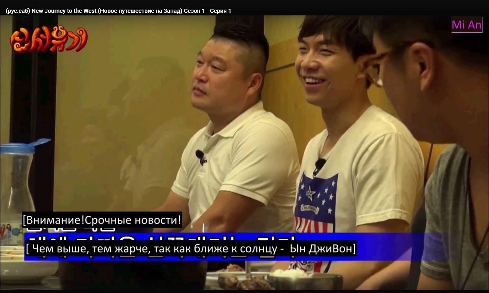 Ли Сын Ги / Lee Seung Gi / Жабик / Сыня 2c83e92ec50a3985a56e1b1d6bbfb185