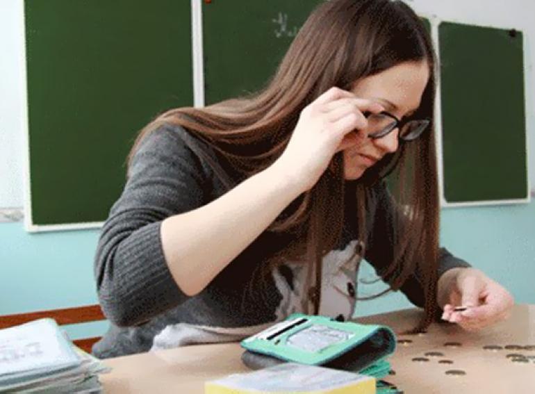 Средняя учительская зарплата по Москве выросла до 90 тысяч рублей