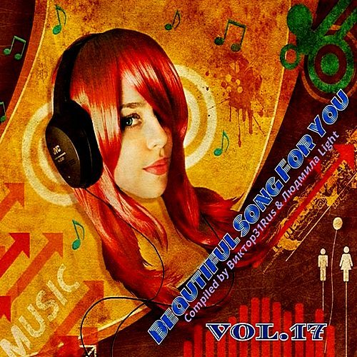 VA - Beautiful Songs For You Vol.17 (Compiled by Виктор31Rus & Людмила Light) (2018)