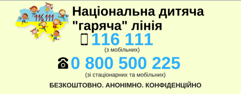 67648897.png