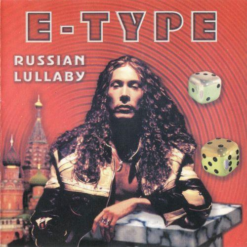 E-Type - Russian Lullaby (1998/FLAC)