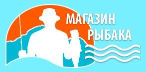 Блог им. fokinpr: Большое многообразие продукции в рыболовном магазине MAGAZIN-RYBAK.RU