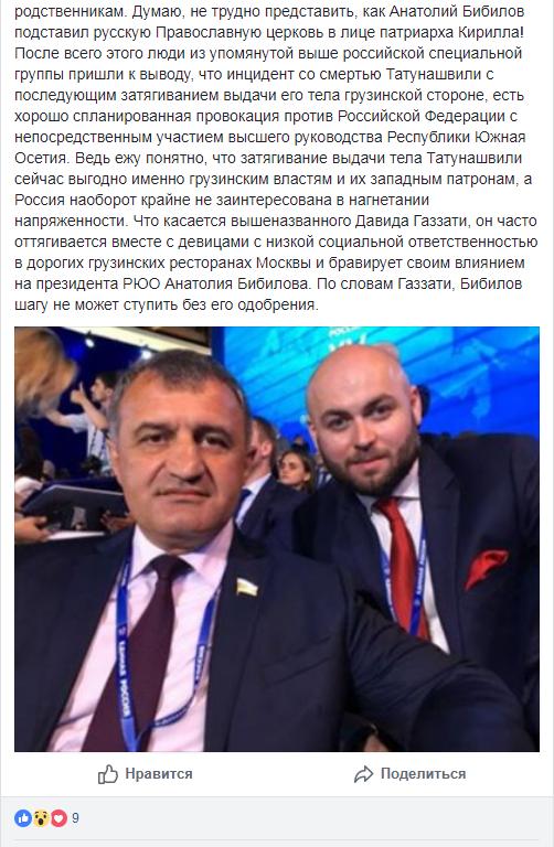 Грузин осетин ебут