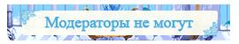 https://s8.hostingkartinok.com/uploads/images/2018/03/bf8881874f8522f38682e8df83c1a14d.png
