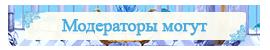https://s8.hostingkartinok.com/uploads/images/2018/03/c5981c4012ec6829d6d15d4e6d3684fb.png