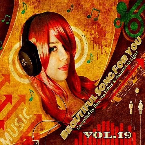VA - Beautiful Songs For You Vol.19 (Compiled by Виктор31Rus & Людмила Light) (2018)