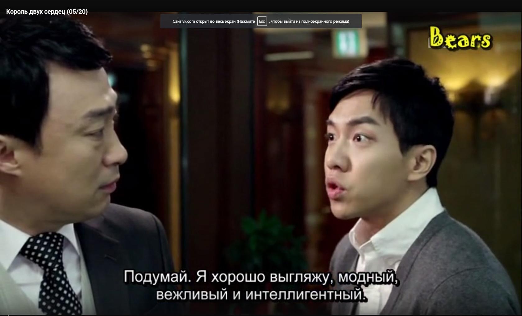 Ли Сын Ги / Lee Seung Gi / Жабик / Сыня Cb226a0d55f23fef0d3219abe4398692