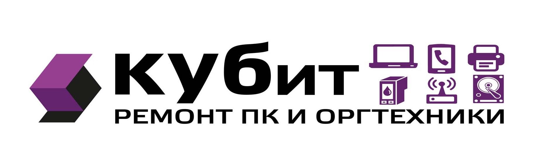 Диагностика, ремонт принтеров в Санкт-Петербурге – компания «КУБит» к вашим услугам