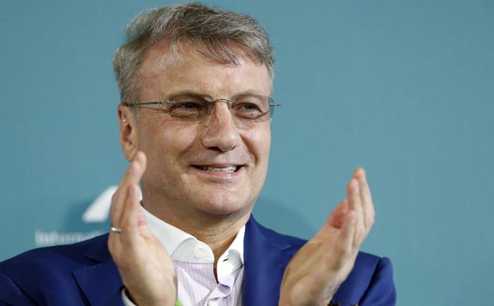 Греф после послания Путина пообещал ипотеку от Сбербанка под 7% [В России]
