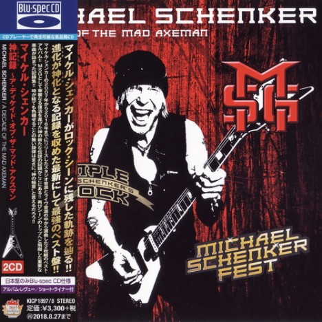 Michael Schenker - A Decade Of The Mad Axeman [2CD Japanese Edition] (2018)