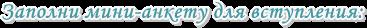https://s8.hostingkartinok.com/uploads/images/2018/04/0bd08618cb287f1f026f689b43aecc73.png