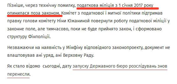 Кустарне виробництво фальсифікованого вина ліквідували на Миколаївщині - Цензор.НЕТ 5133