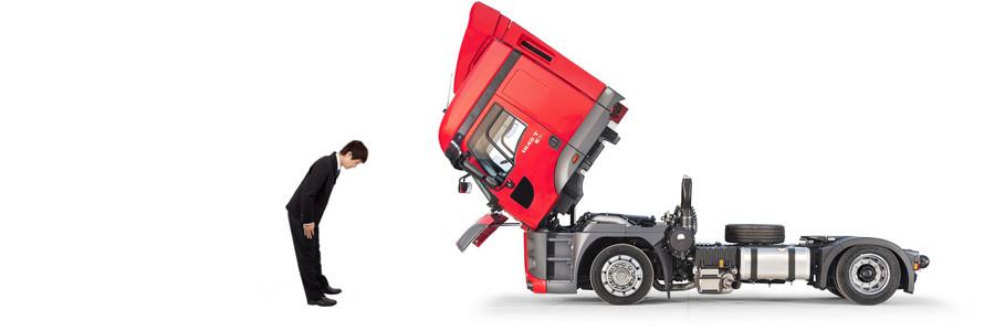 Уважение к грузовику