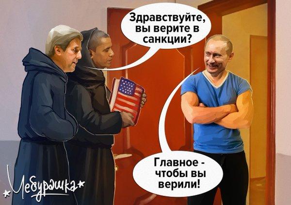 Приколы картинки про санкции, картинки мультфильма ходячий
