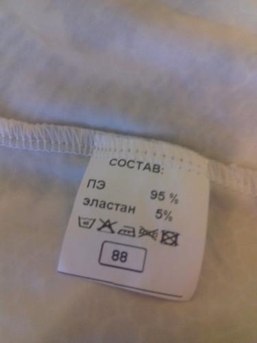 Платья, блузки  2ef665ecd850ac7d2914a444c4c1ff85