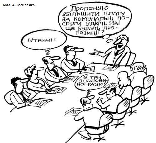Тарифы на вывоз мусора в Киеве могут вырасти на 30-40% - Цензор.НЕТ 711