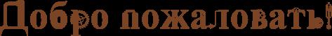 https://s8.hostingkartinok.com/uploads/images/2018/04/45c7cbb4436bd5c28ddb02899812ae2d.png