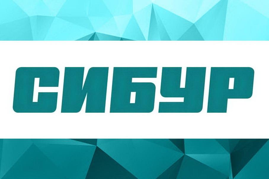 сибур логотип