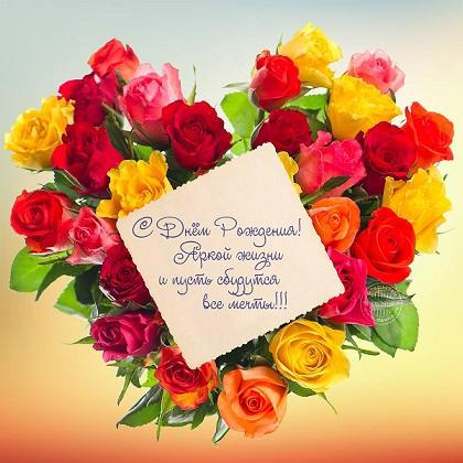 Поздравляем Веру Графиню с Днем Рождения!!!!! - Страница 14 734925763afef55a15479626344e53c6