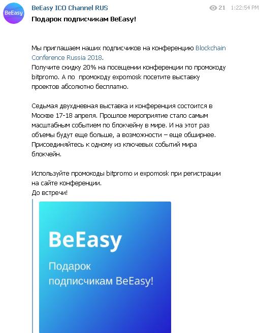 joxi_screenshot_1523702487597.png