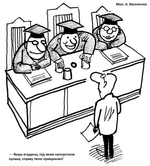 Заместитель мэра Луцка и двое чиновников горсовета задержаны при получении четвертого транша взятки в сумме 17 тыс. долл. , - Луценко - Цензор.НЕТ 7947