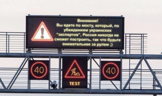 Русские травят какулей.jpg