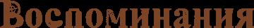 https://s8.hostingkartinok.com/uploads/images/2018/04/ddefadba3fadb71237067af9216a3a1c.png