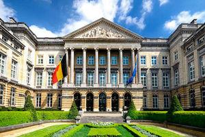 Федеральный Парламент