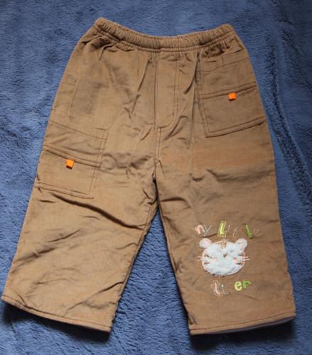Новая детская одежда (добавила 02.07)  005cf69b0ce83b00bc75d7f798a6b07f