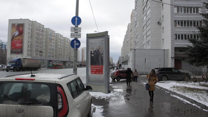 Вишневского 8.jpg