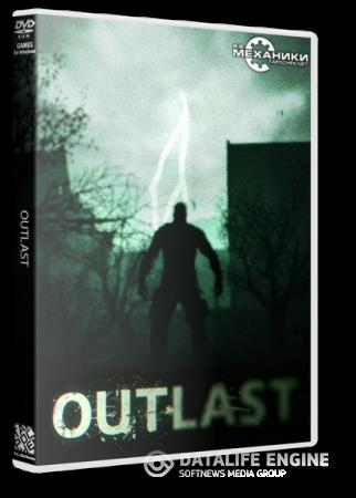 Outlast [Wineskin]