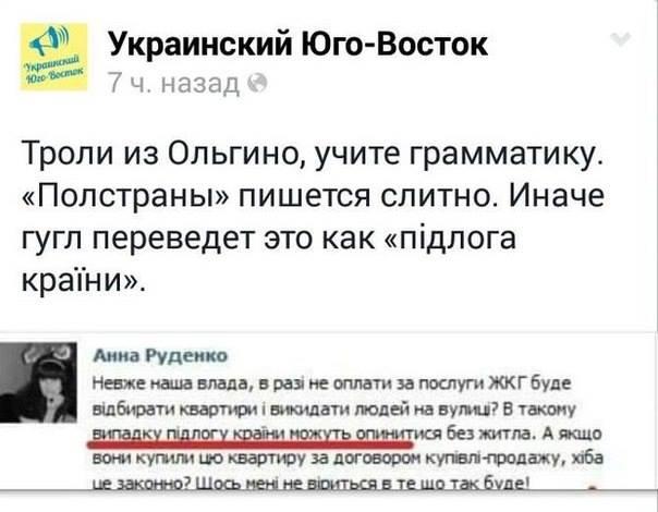 Двох осіб затримали в Москві на акції пам'яті журналіста Бабченка - Цензор.НЕТ 1181