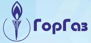 Блог им. fokinpr: Газификация частного дома в Пушкино от компании «Горгаз»
