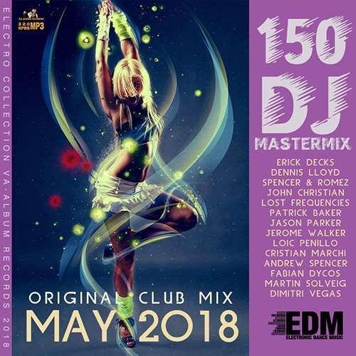 VA - Club EDM: DJ Mastermix (2018)