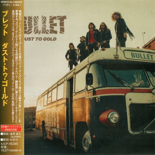 Bullet - Dust To Gold [Japanese Edition] (2018)