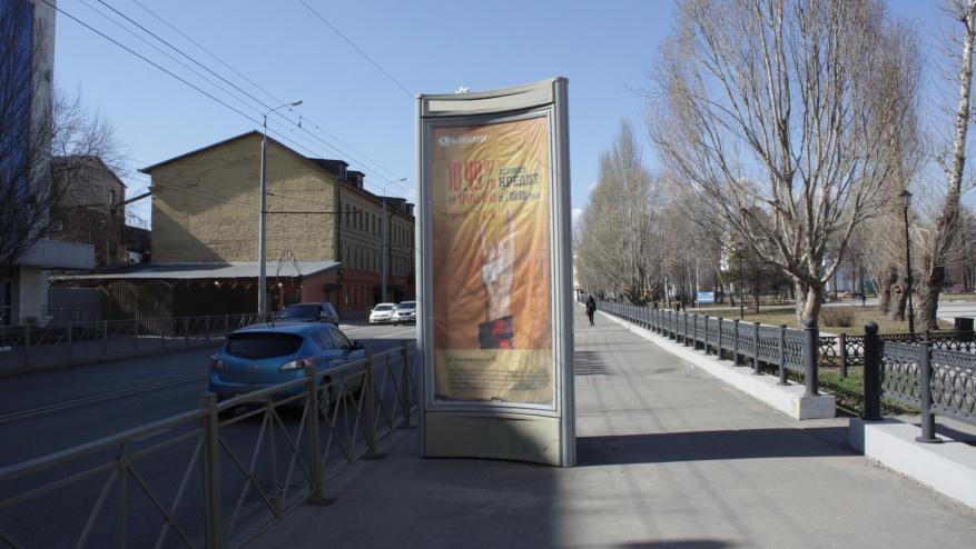 ул. Московская, напротив дома №64.JPG