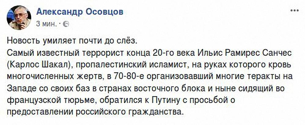 """""""Це верх цинізму"""": Пєсков про заяви з приводу причетності РФ до вбивства Бабченка - Цензор.НЕТ 3254"""