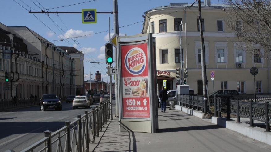 Московская д. 58.JPG