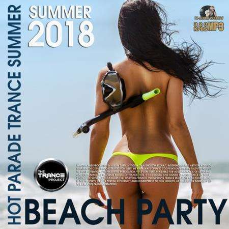 VA - Hot Parade Trance Summer (2018)