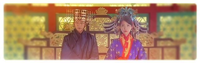 Лунные влюблённые - Алые сердца: Корё (Корея) - Страница 6 08205835140cf4c42b03560d82996bbc