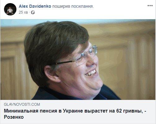 Чиновник ГФС задержан в Кропивницком на взятке 6 тыс. грн, - СБУ - Цензор.НЕТ 3814