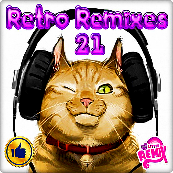 VA - Retro Remix Quality Vol.21 (2018)
