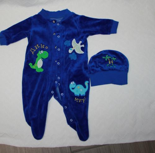 Одежда для мальчика с рождения до 4х лет (дополнила) 246341d28a4d0a058cecf1f7967343b9