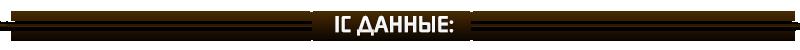 Заявления на пост лидера Russian Mafia 246bceb239116f4ac7f4757ccc9d620f