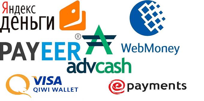 электронные платежные системы в интернете