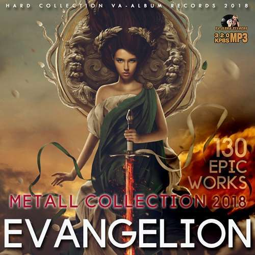 VA - Evangelion: Metall Collection (2018)