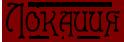 https://s8.hostingkartinok.com/uploads/images/2018/06/288779ab057ab5a93f7ce11d322c4b92.png