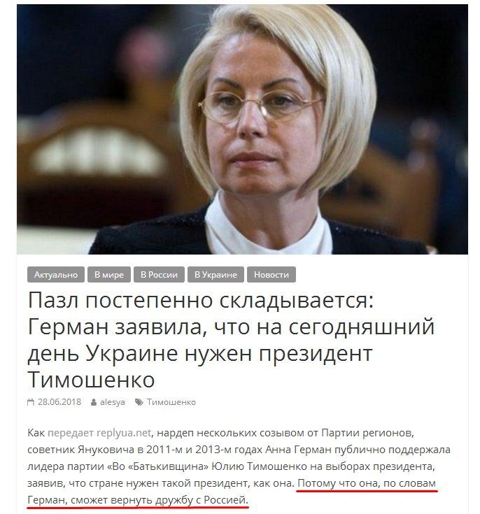 США фіксують помітне зростання втручання РФ у внутрішні справи України, - Держдеп - Цензор.НЕТ 4468