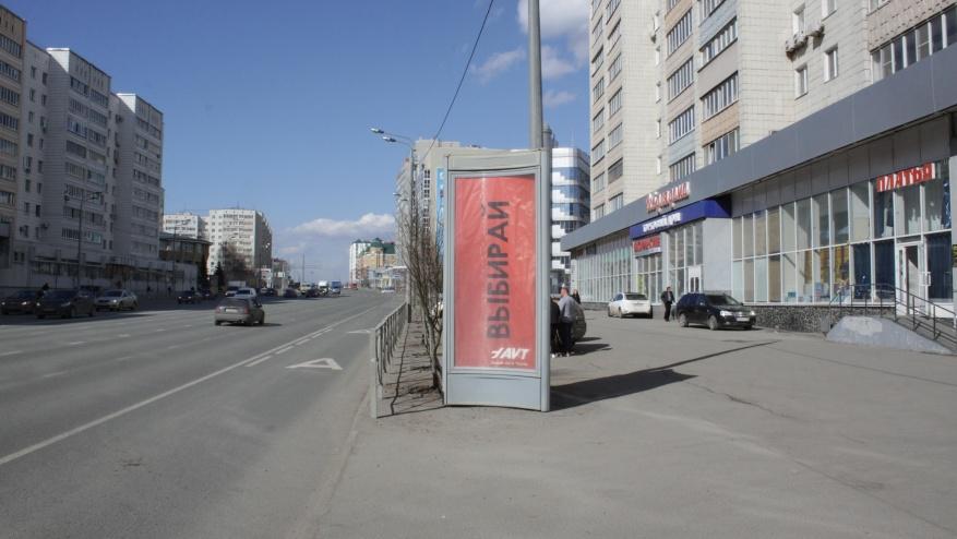 Вишневского 49.jpg