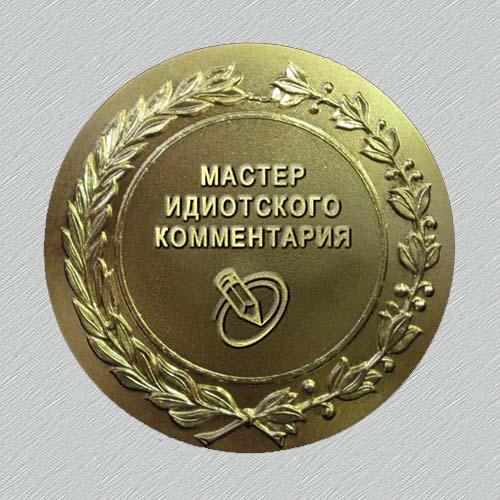"""""""Народний фронт"""" розпочав бойкот NewsOne понад рік тому і закликає до цього інших, - Геращенко - Цензор.НЕТ 5598"""